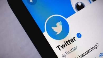 """Photo of """"تويتر"""" تطلق نظاما جديدا لتوثيق حسابات المستخدمين"""