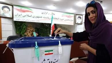 Photo of إيران تعلن القائمة النهائية لمرشحي رئاسة الجمهورية