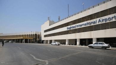 Photo of إحباط هجوم وشيك على مطار بغداد الدولي