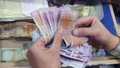 Photo of رفع الحد الأدنى للراتب للاشتراك في التأمينات الاجتماعية