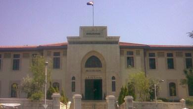 Photo of جامعة دمشق تعلّق الامتحانات في درعا