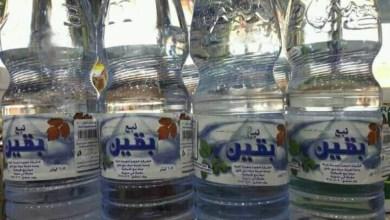 Photo of ثلاث جعب كل أسبوعين .. المياه المعدنية تشهد حلقة جديدة من مسلسل آليات بيعها