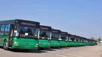 "Photo of لحل مشكلة ""الفراطة"".. اللاذقية ترفع تعرفة الباصات إلى 200 ليرة"