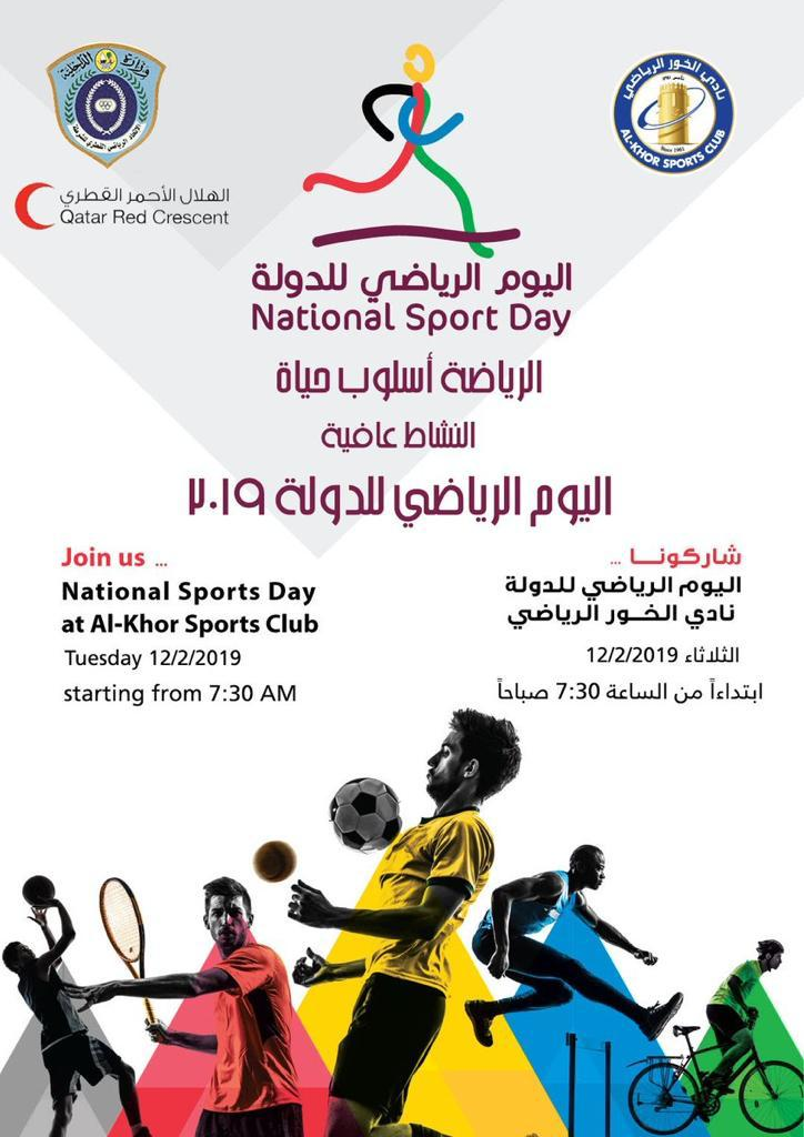 Al Khor Sports Club Qatar