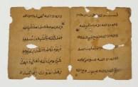 Writing exercises in Arabic - Islamic Studies Library, McGill University