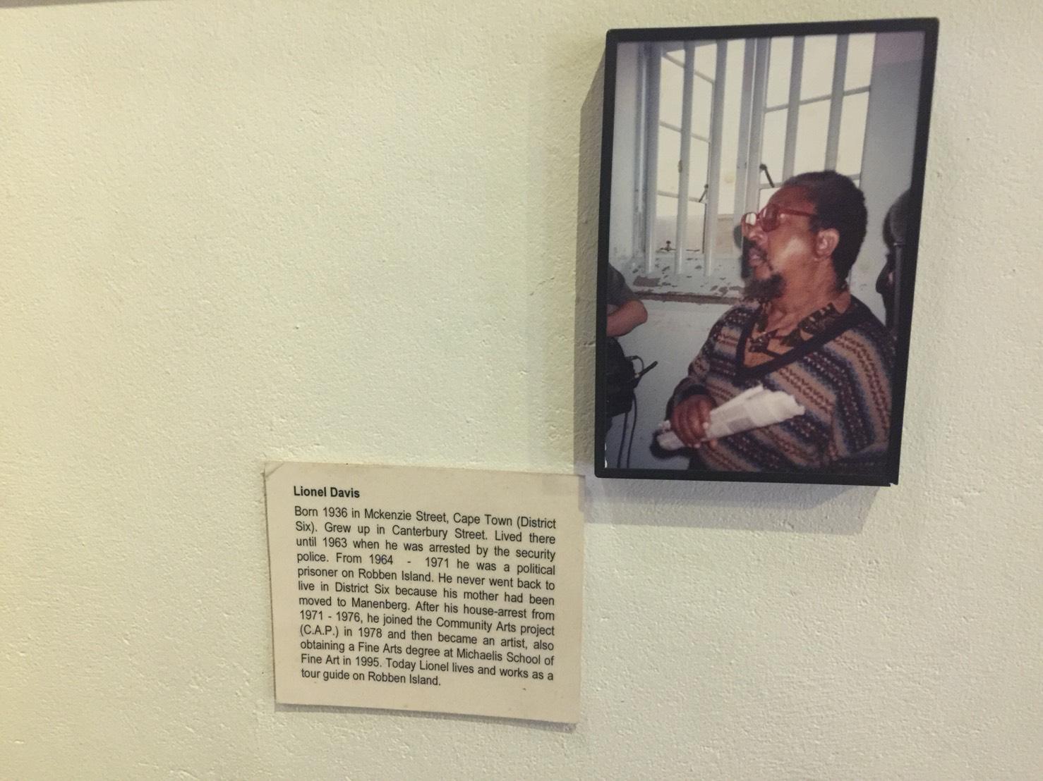 アパルトヘイト元被投獄者が語るその真実、我々はどう向き合うべきか。