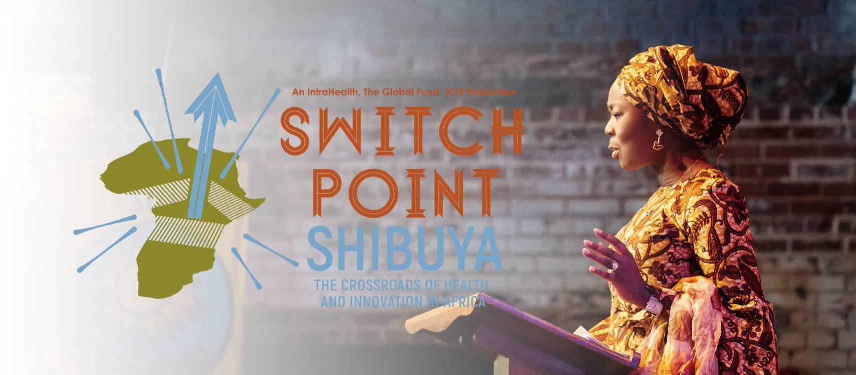 【8月31日開催】米で話題のSwitch Point日本初上陸!アフリカ×ヘルスケア×イノベーション【渋谷】