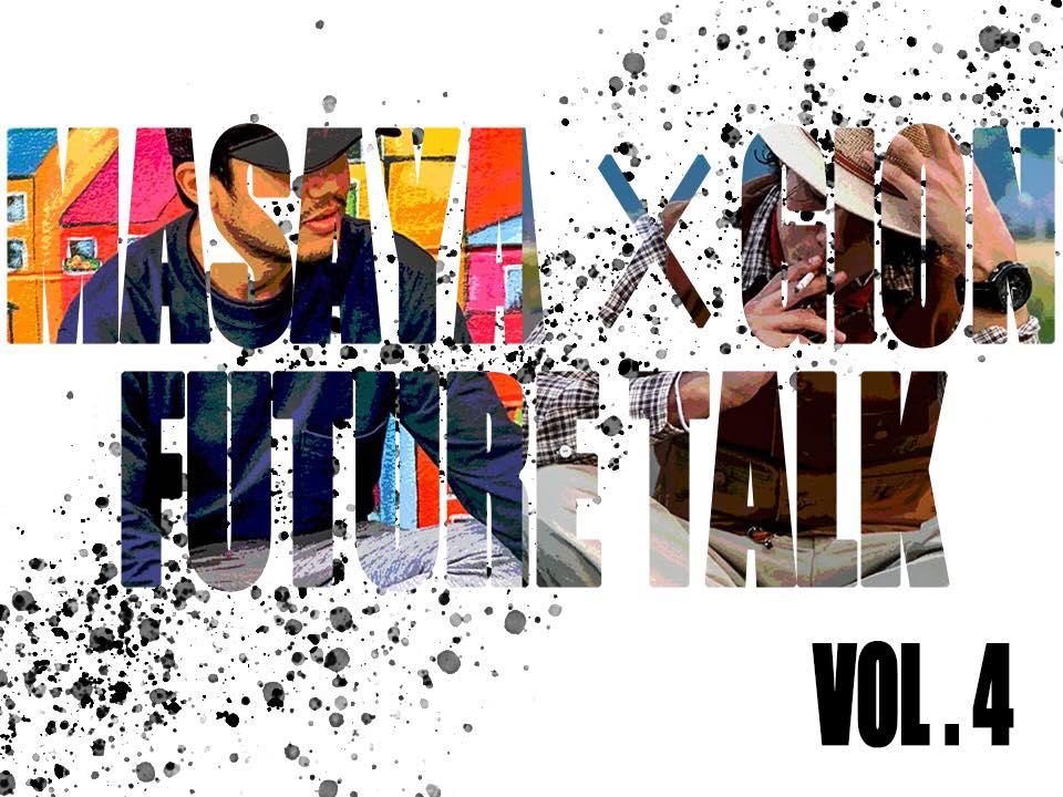 【アフリカ若手対談】 ×デニムクリエーターぎおん④-言葉に出来てはダメ。二人が見据える未来-