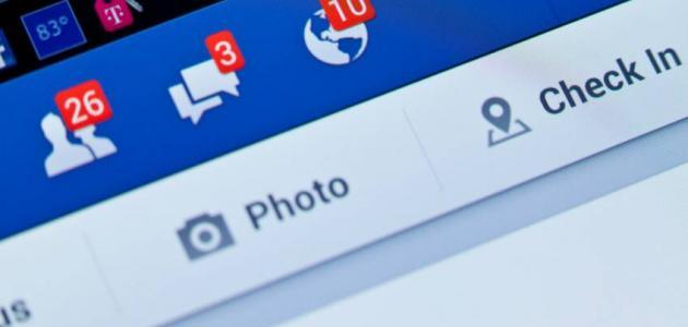 اجمل اسماء البنات للفيس بوك تعالى غيري اسمك بسهوله اروع روعه
