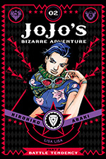 JOJO_BA_pt2_BattleTendency_GN02_cover_DIGITAL