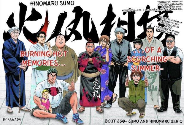manga archives