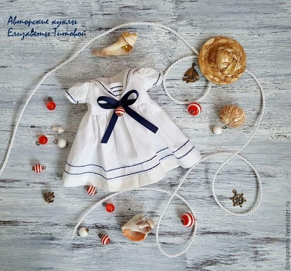 красивая одежда для куклы