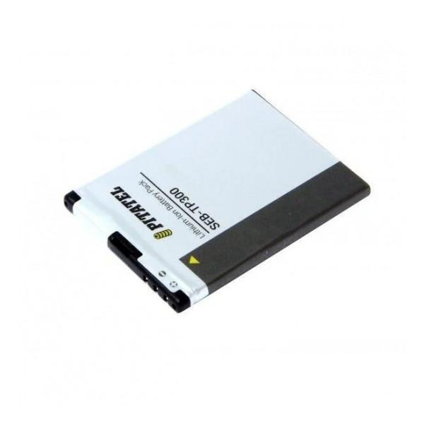 Аккумулятор для телефона Nokia N8 - Pitatel купить с ...