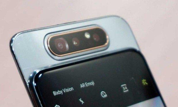 Fotocamera Samsung Galaxy A80