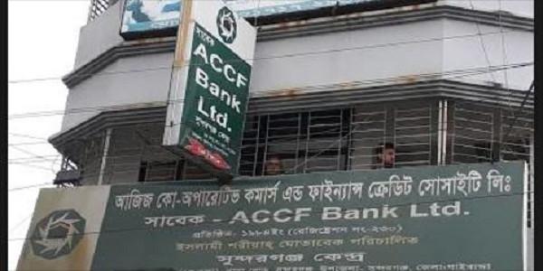 ACCF Bank Limited Job Circular 2019