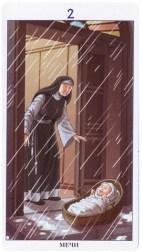 таро 78 дверей двойка мечей