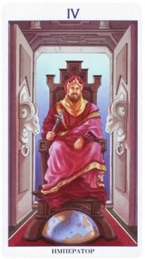 78 дверей император