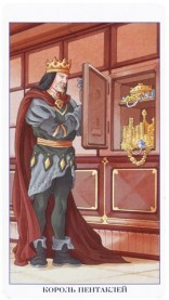 таро 78 дверей король пентаклей