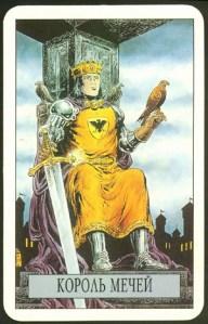 Таро Зеркало Судьбы изображение аркана Король Мечей