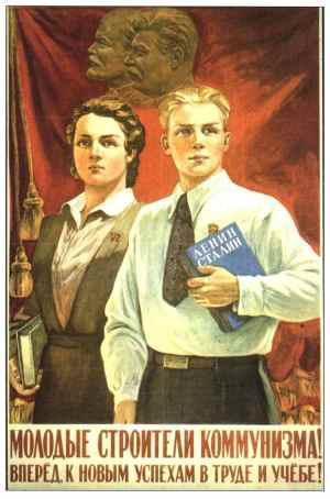 Young Builders of Communism