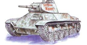Танк Т-50