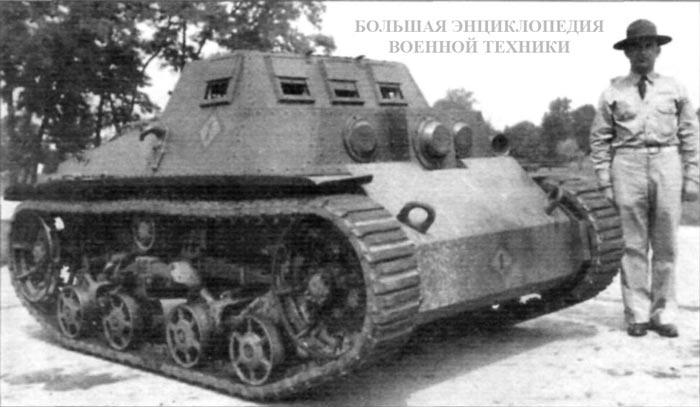 Американский танк CTL