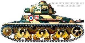 Французский танк H35