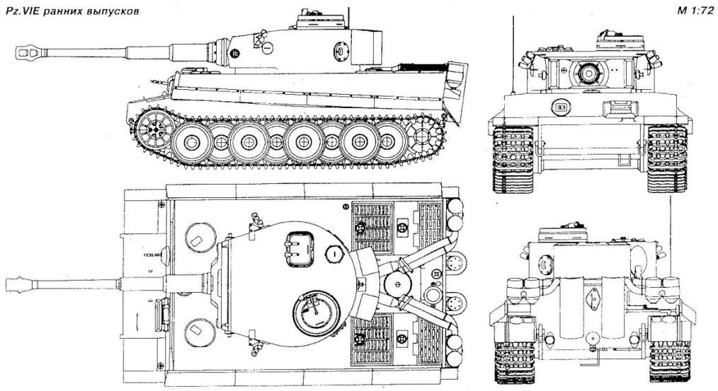 Тяжелый танк Panzer VIE «Tiger» (Sd.Kfz.181) ранних выпусков