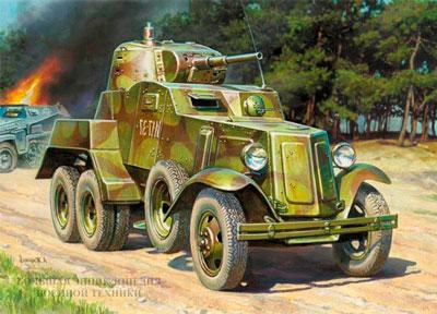 БА СССР Второй Мировой войны
