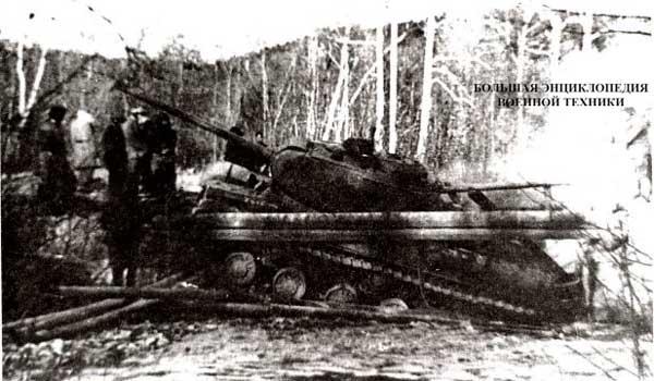 Объект 237 (ИС №2) на обрушенном мосту. Челябинск, ноябрь 1943 года.
