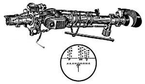 Телескопический шарнирный прицел ТШК-66