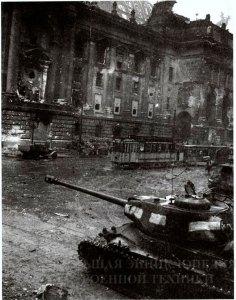Тяжелый танк ИС-2 у стен рейхстага. Берлин, май 1945 года.