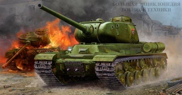 Тяжелый танк ИС-2