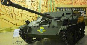 Авиадесантная самоходная артиллерийская установка АСУ-57 в музее в России
