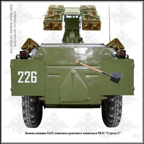 Боевая машина 9А31 зенитного-ракетного комплекса 9К31 «СТРЕЛА-1» - вид сзади