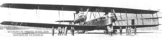 Бомбардировщик Zeppelin-Staaken R. VI. на земле