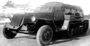 Бронетранспортер Б-3 (ЗИС-44)