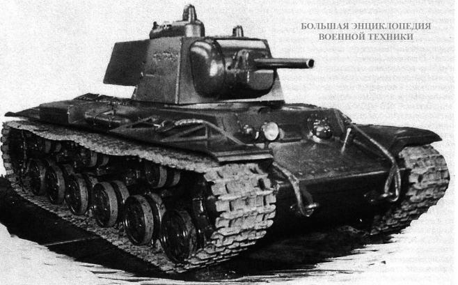 Деревянная модель танка Т-150 в натуральную величину. Кировский завод, декабрь 1940 года.