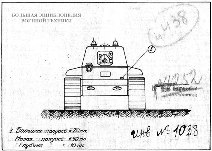 Заводские кальки с изображением мест попадания снарядов в танк КВ во время боев на Карельском перешейке в декабре 1939 года.