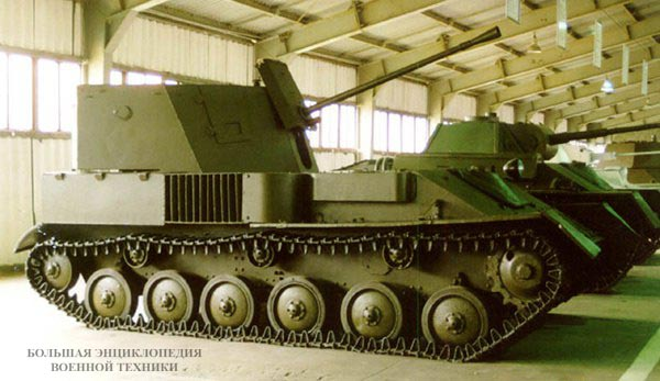Зенитная самоходная установка ЗСУ-37 в музее
