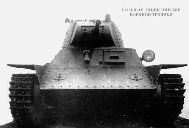 Колесно-гусеничный танк Т-25. Вид спереди