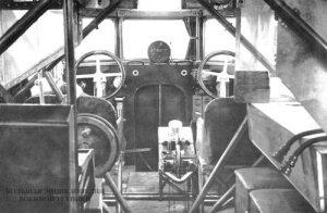Места пилотов в бомбардировщике Zeppelin-Staaken R. VI.