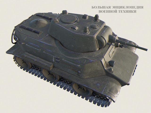 Мототанк МТ-25
