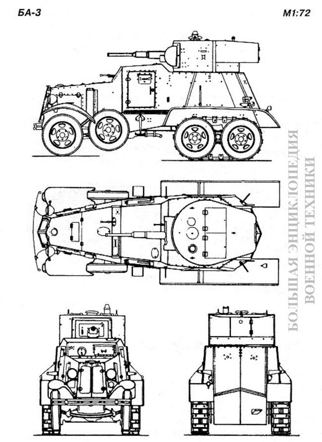 Общий вид бронеавтомобиля БА-3