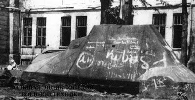 Польский импровизированный бронеавтомобиль Kubus, 1944 год