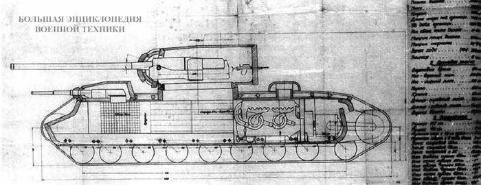 Проект танка КВ-4 инженера Л. Переверзева
