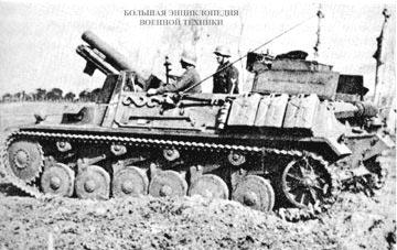 САУ Sturmpanzer II (15 cm s.I.G.33B Sfl) на боевом посту