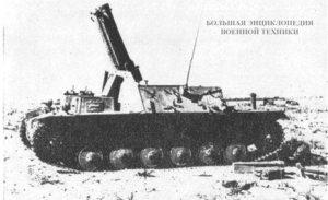 САУ Sturmpanzer II (15 cm s.I.G.33B Sfl) с орудием в максимальном угле подъема