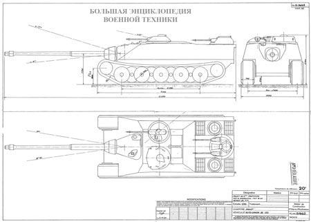 Чертеж общего вида французской САУ AMX-50-Foch