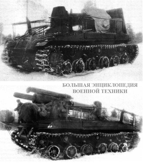 Самоходная установка С-51. Гороховецкий артиллерийский полигон, март 1943 года. Орудие находится в транспортном положении.